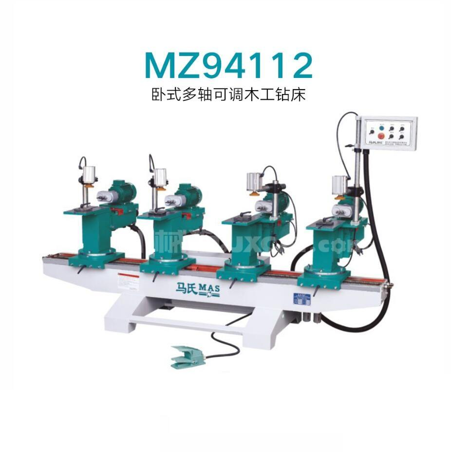Best Quality MZ94112 Horizontal Boring(4 Heads)