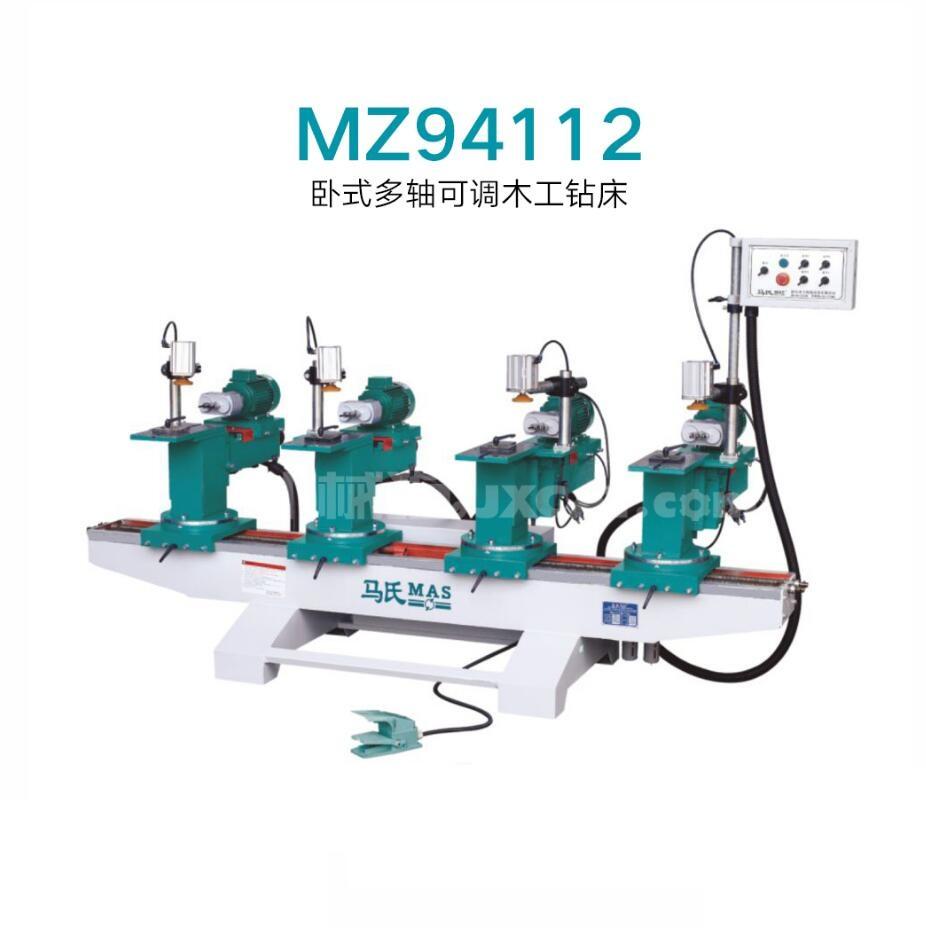 Muwei super tough tool grinding machine wholesale for frozen food processing plants-1