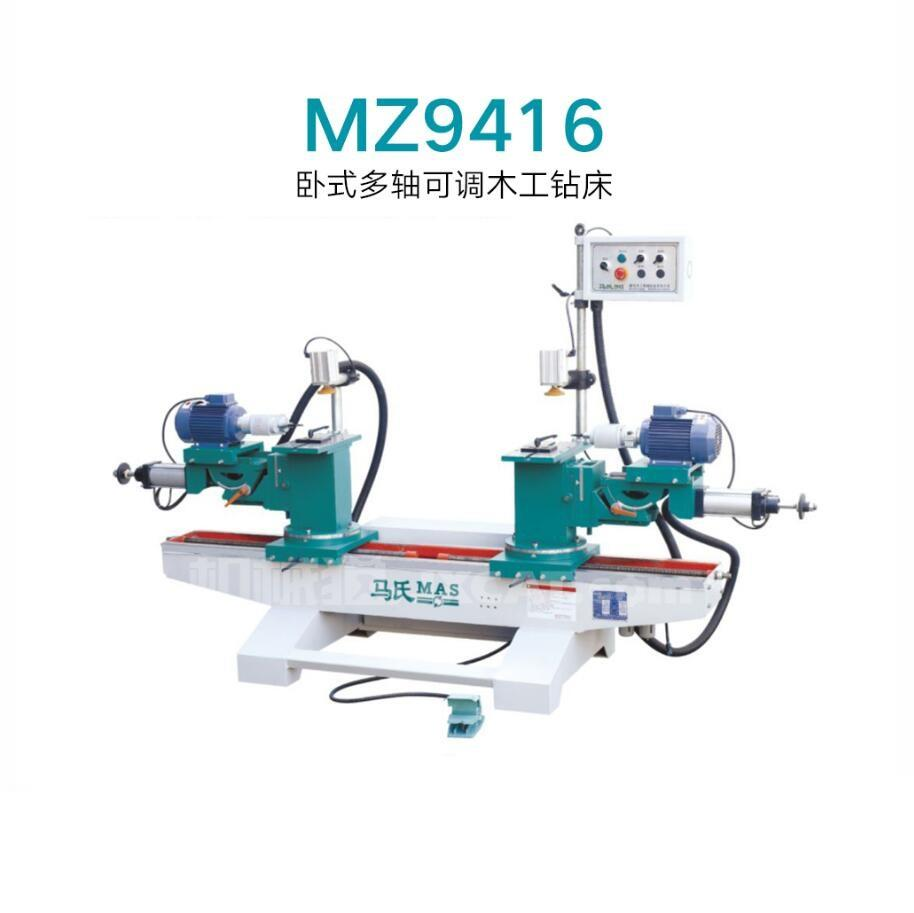 Best Quality MZ9416 Horizontal Double-end Dowel Drilling(2 Heads)