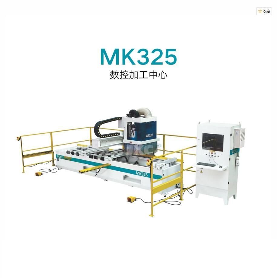 Best Quality MK325 CNC Machining Centers