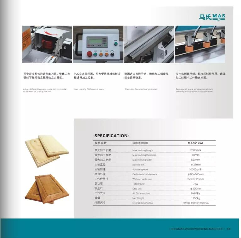 durable precision grinding machine steel factory direct for frozen food processing plants-3