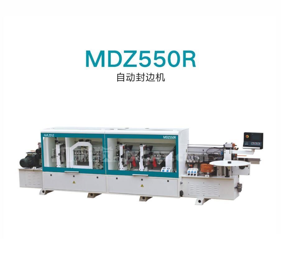 Best Quality MDZ550R Automatic Edge Banding Machine