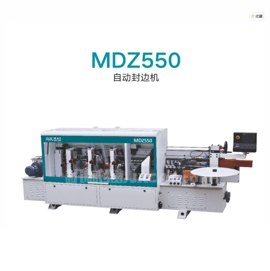 Best Quality MDZ550 Automatic Edge Banding Machine