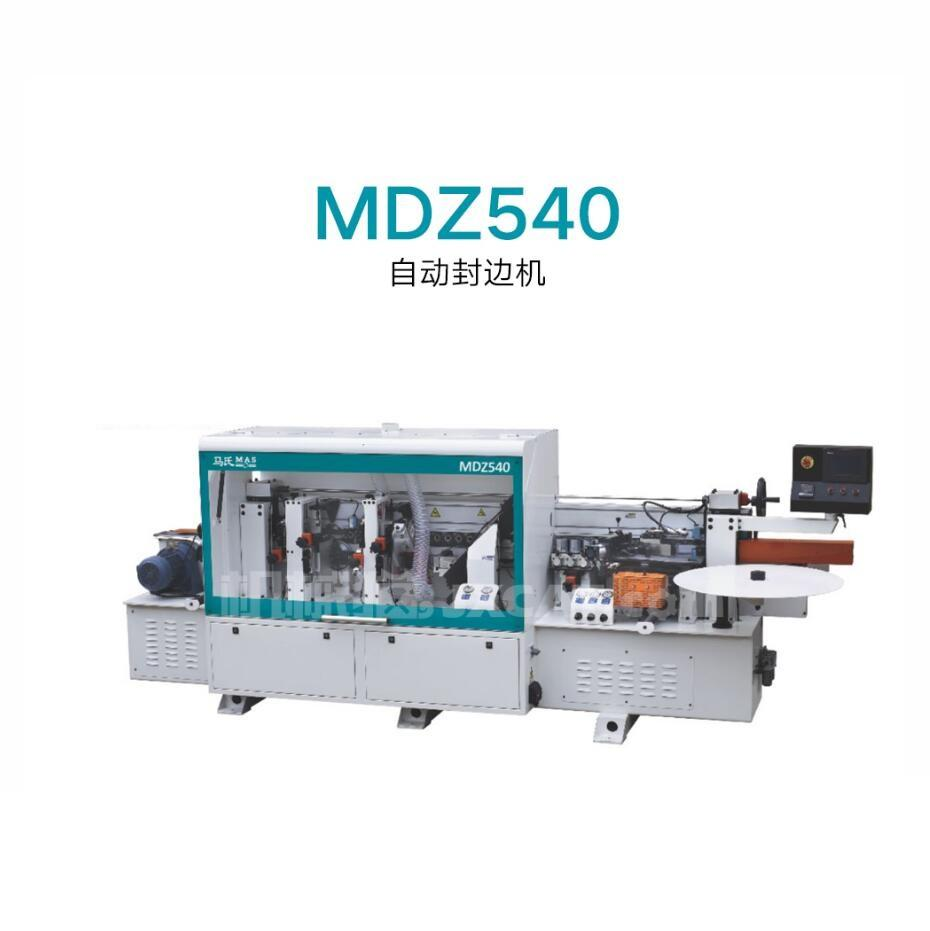 Best Quality MDZ540 Automatic Edge Banding Machine