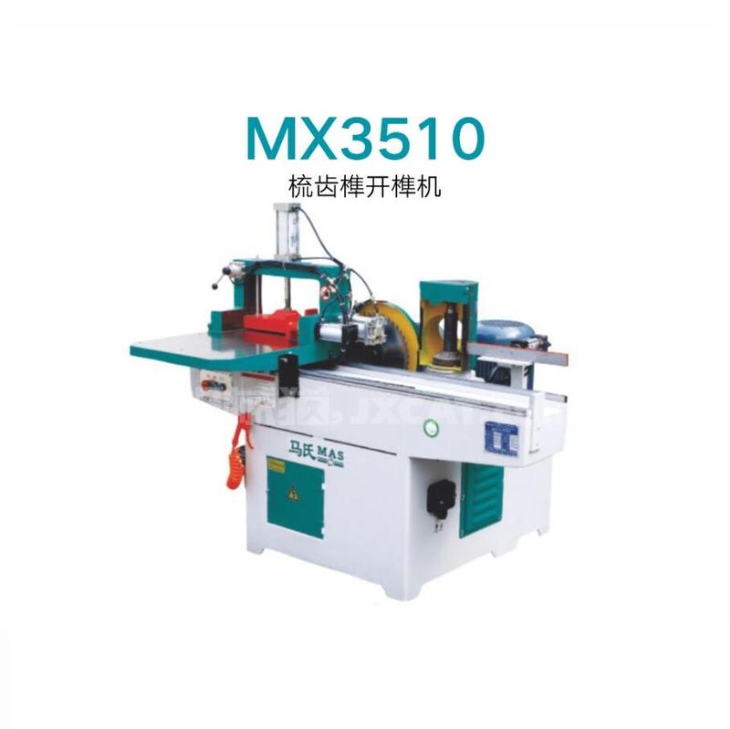 Best Quality MX3510 Finger Jointer