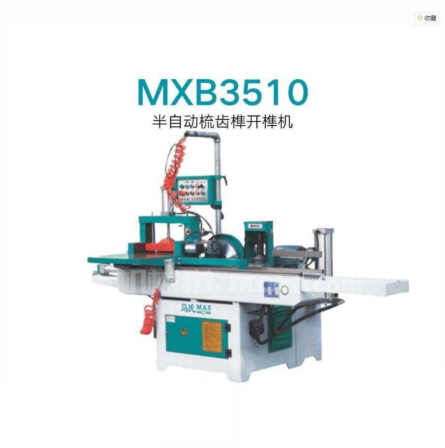 Best Quality MXB3510 Finger Jointer