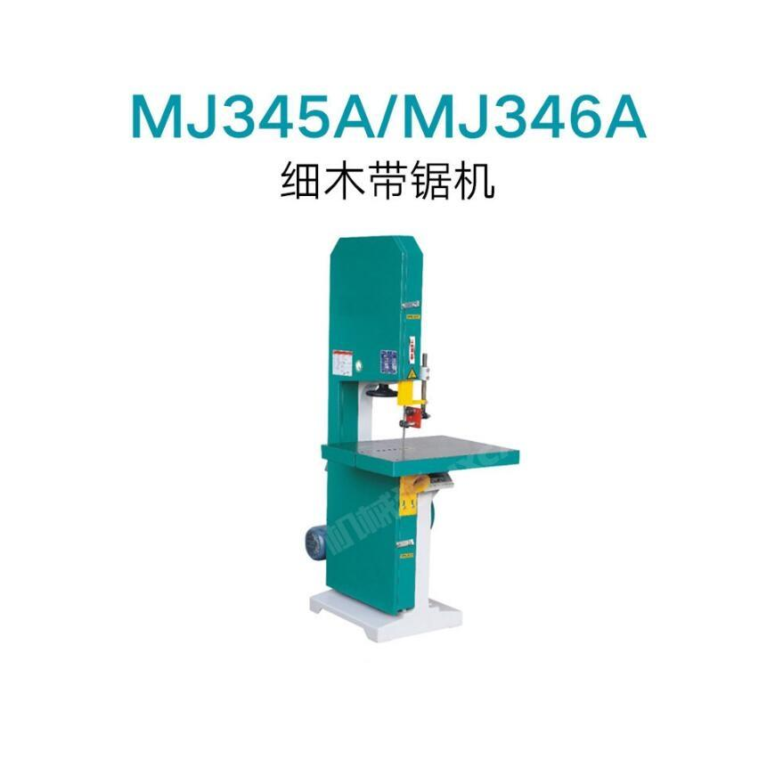 Best Quality MJ345A/MJ346A Band Saw