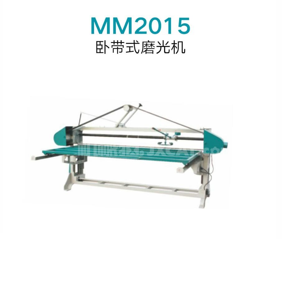 efficient table saw blades hard curve supplier for frozen food processing plants-1
