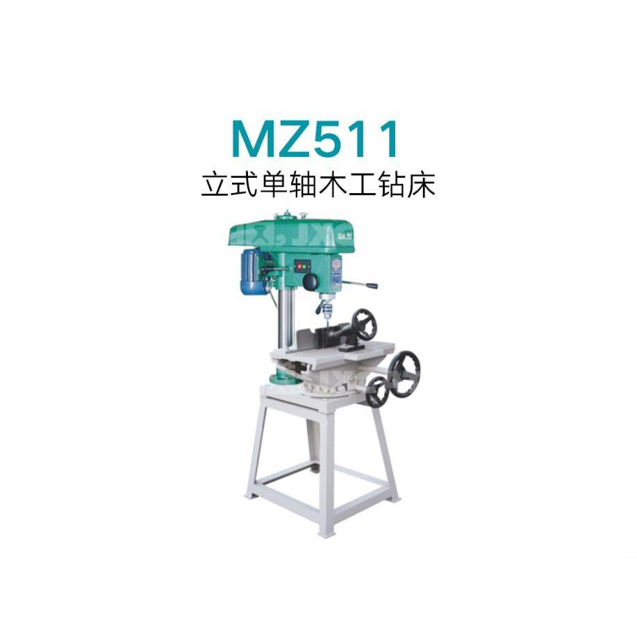 Best Quality MZ511 Vertical Spindle Drilling Machine