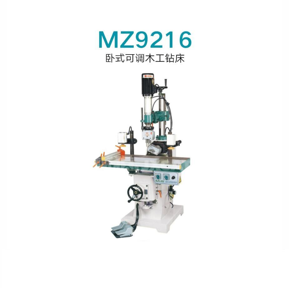 Best Quality MZ9216 Horizantal & Vertical Dowel Drilling(2Heads)
