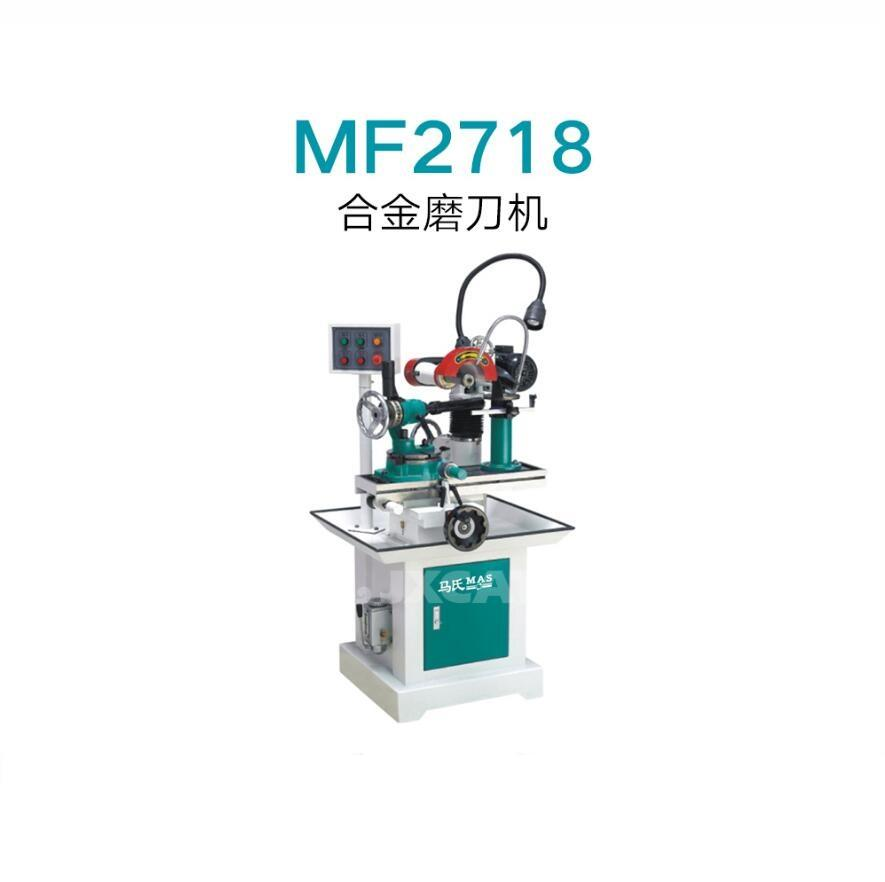 Best Quality  MF2718 Tool Grinder