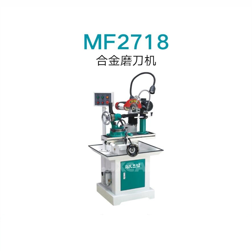 durable cnc grinding machine steel manufacturer for wood sawing-1