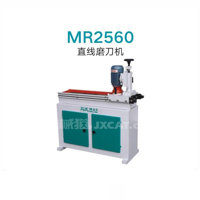 Best Quality MR2560 Straight Knife Grinder