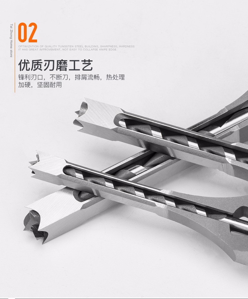 Muwei aluminum long drill bits supplier for four side moulder-6