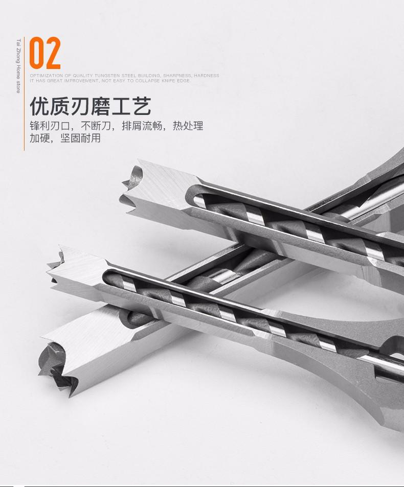 Muwei aluminum long drill bits supplier for four side moulder