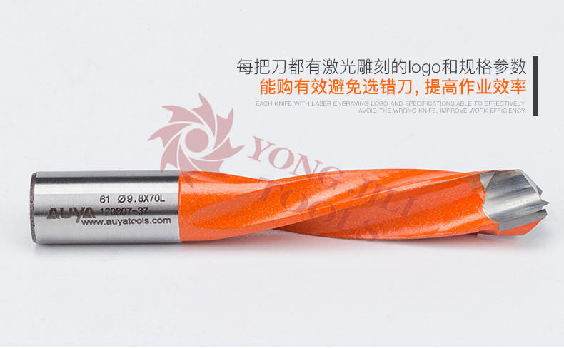 ARDEN Hole drill carbide High quality professional Woodworking type I 9-12mm
