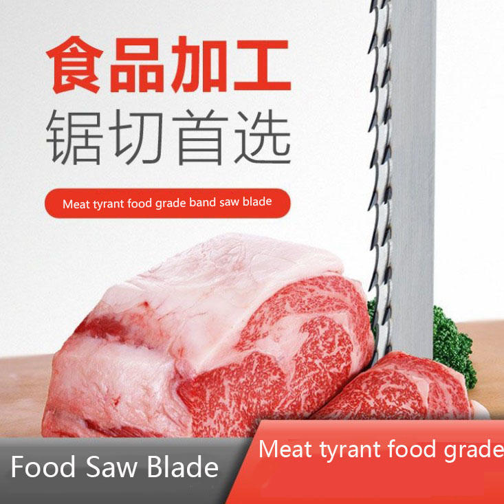 SANHOMT/YONGJILI supply meat tyrant food grade food saw blade