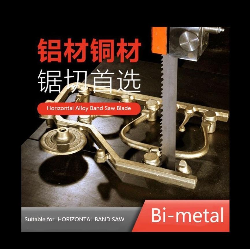 SANHOMT/YONGJILI supply Bi-metal Band Saw Blade Suitable for Horizontal band saw blade