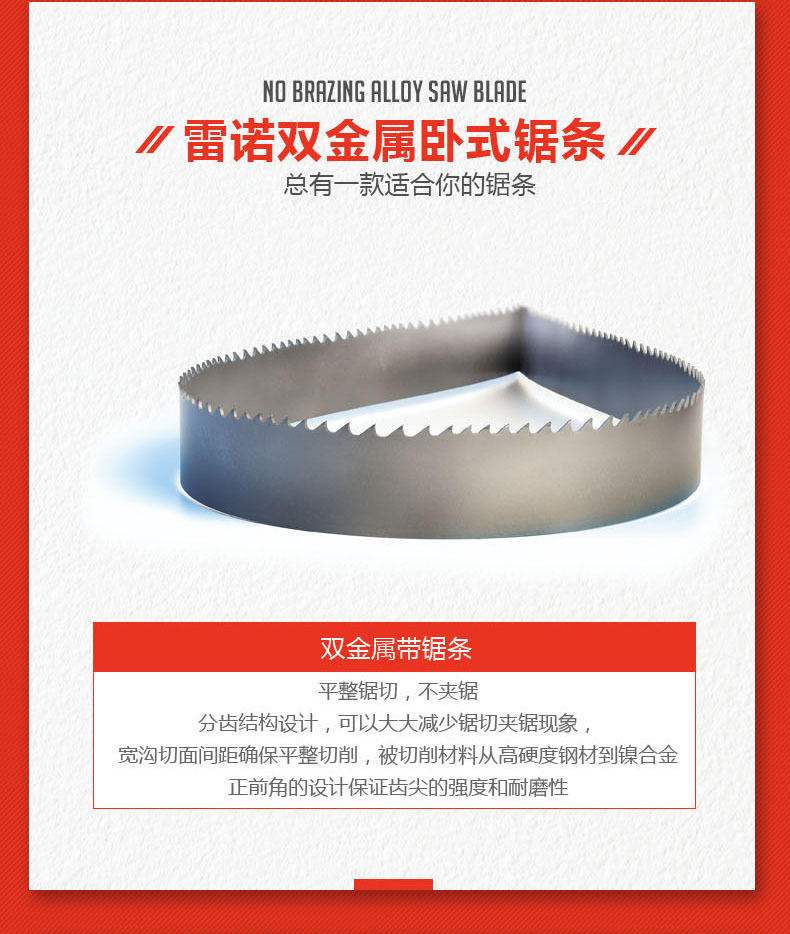 Muwei carbide craftsman band saw blades 80 inch supplier for furniture