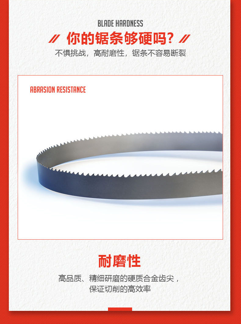 Muwei carbide alloy 10 inch band saw blades factory direct for furniture-3