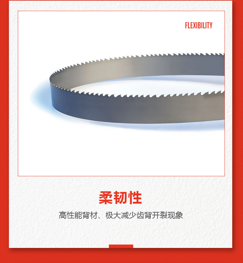 Muwei carbide craftsman band saw blades 80 inch supplier for furniture-4