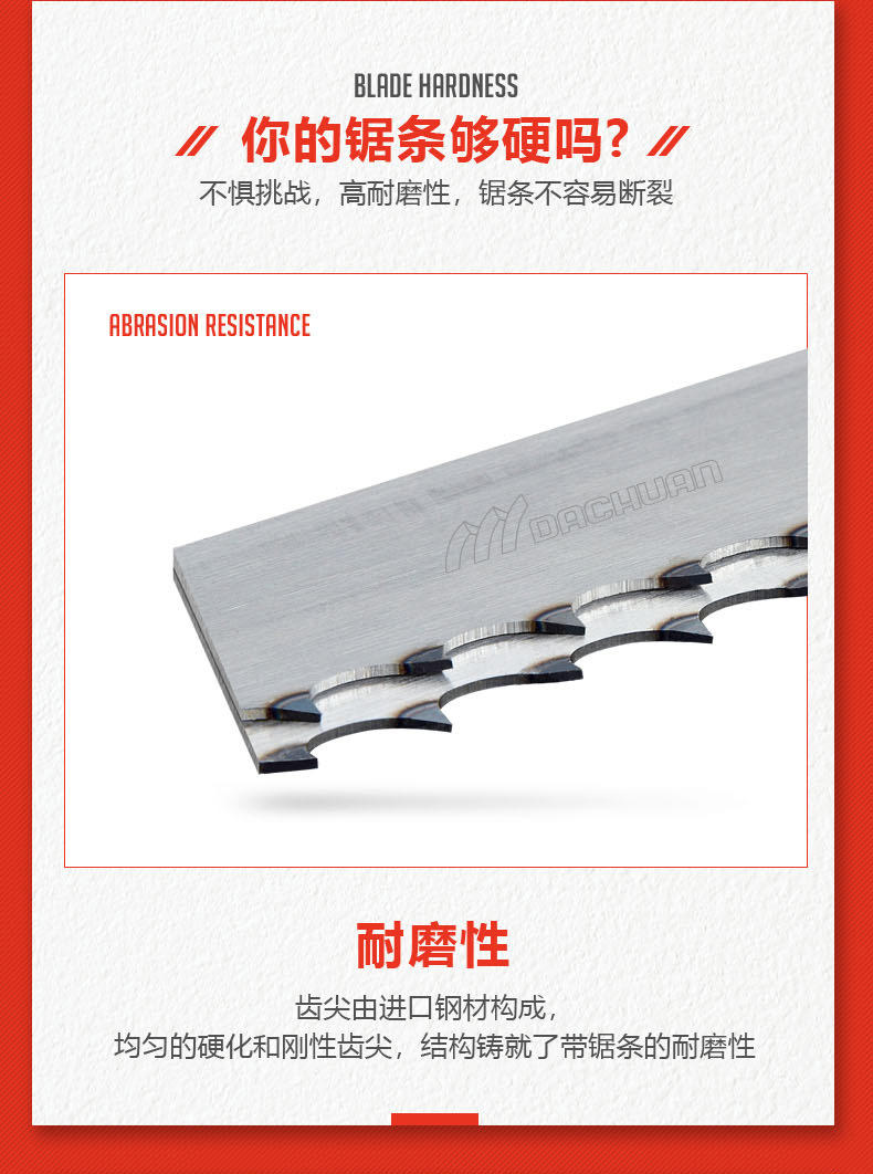 Muwei stellite alloy band saw blade manufacturer for furniture