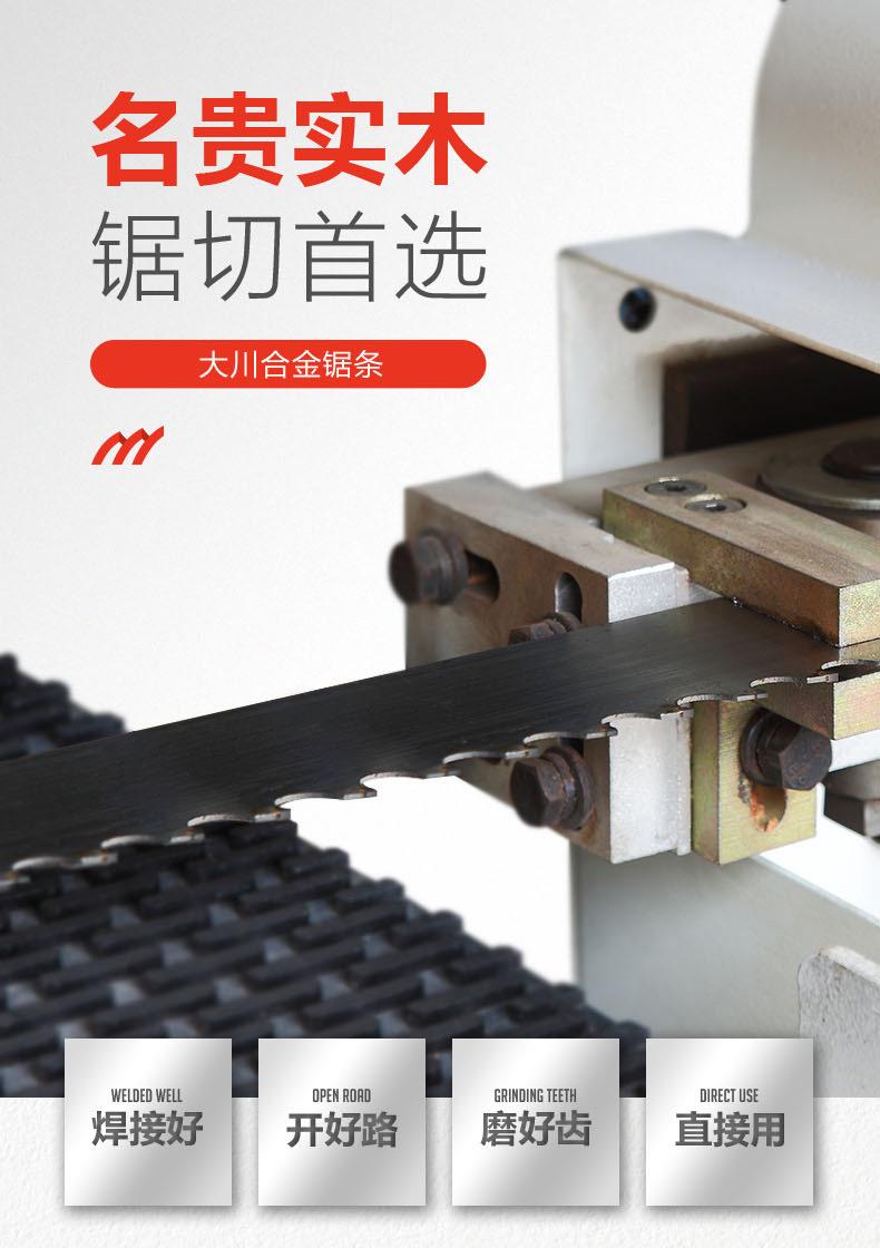 super tough diamond band saw blades steel manufacturer for frozen food processing plants-2