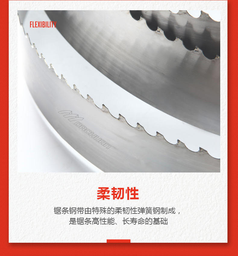 Muwei durable craftsman band saw blades 80 inch supplier for furniture