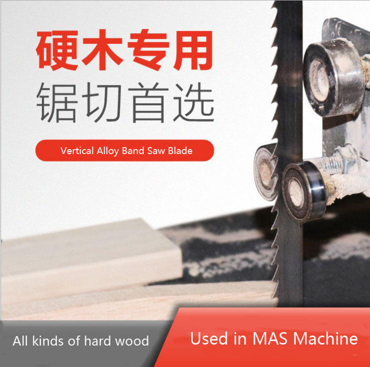 SANHOMT/YONGJILI supply Used in MAS Machine Suitable for All kinds of hardwood