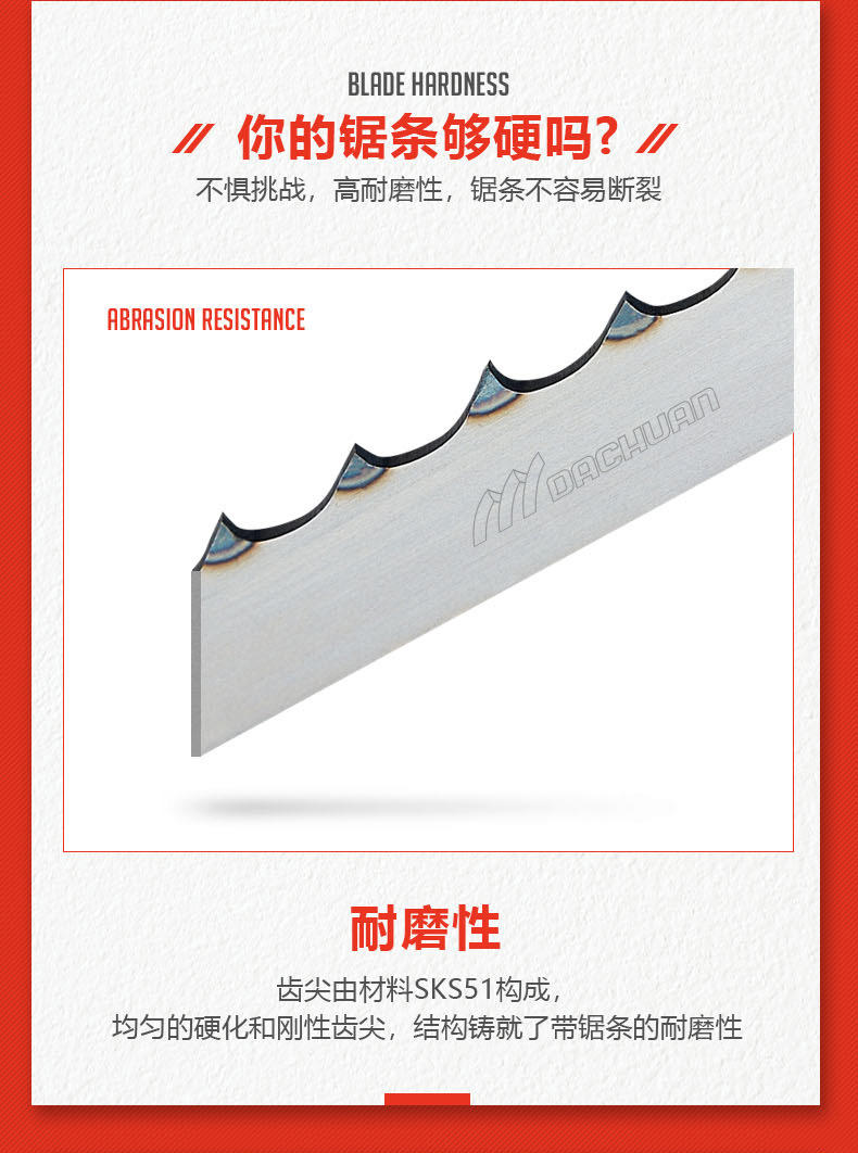 Muwei super tough craftsman band saw blades 80 inch supplier for frozen food processing plants