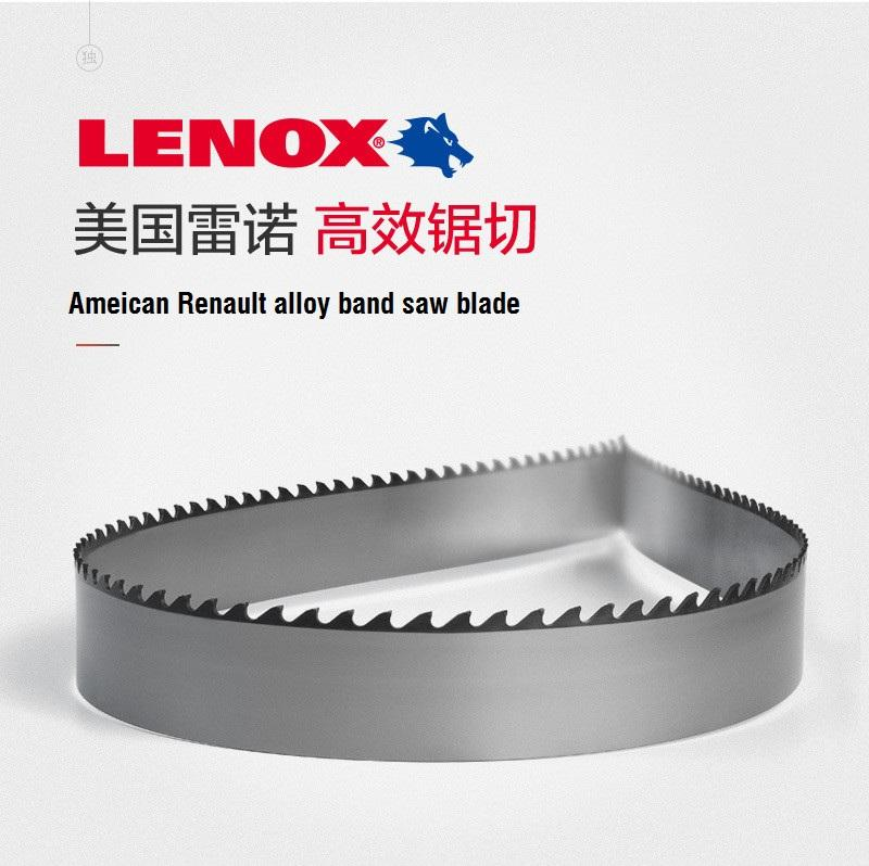 SANHOMT/YONGJILI supply American Renault alloy band saw blade 4572mm unequal pitch