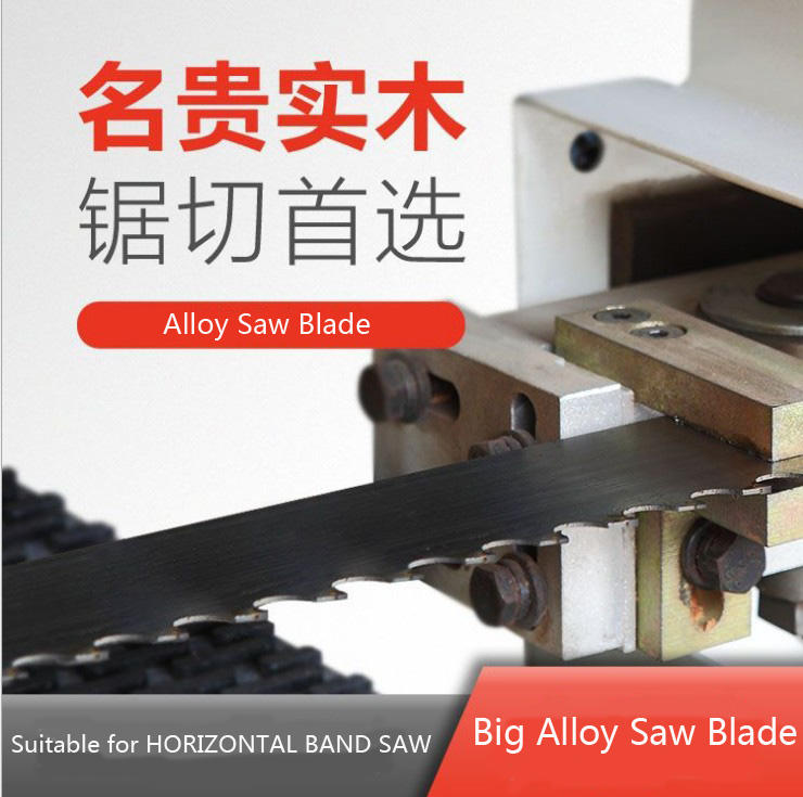 SANHOMT/YONGJILI supply big alloy saw blade Suitable for Horizontal Band Saw