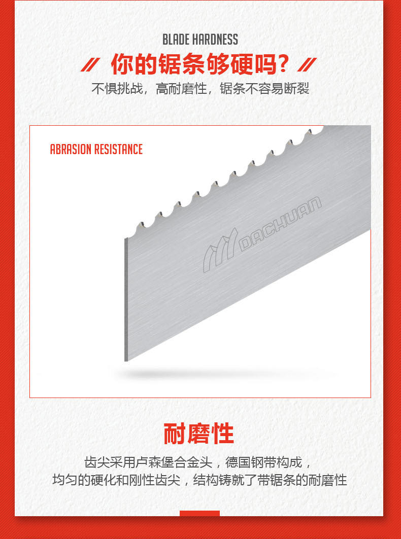 Muwei carbide alloy best band saw blades manufacturer for frozen food processing plants
