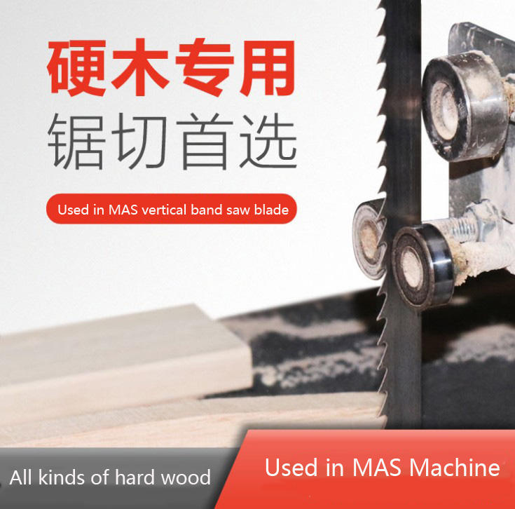 SANHOMT/YONGJILI supply Used in MAS Machine Vertical alloy band saw blade. All kinds of wood
