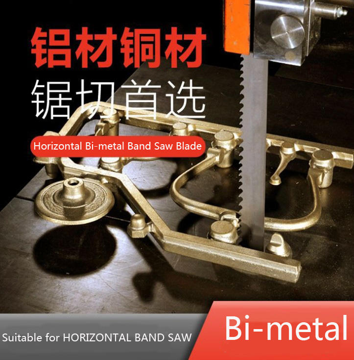 SANHOMT/YONGJILI supply no brazing alloy saw blade Suitable for Horizontal band saw blade