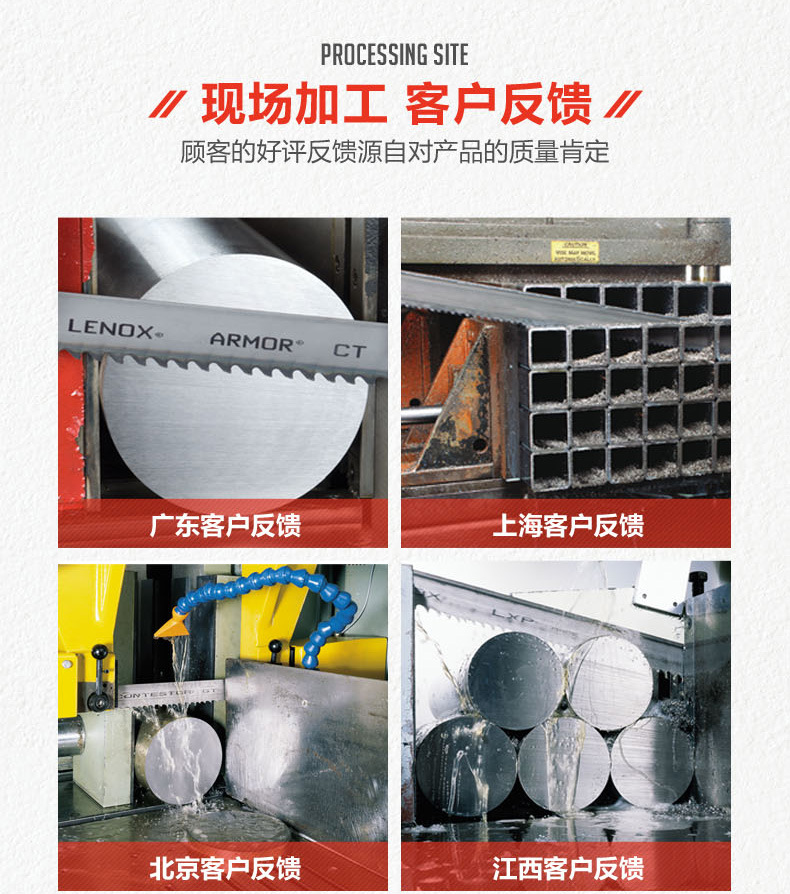 super tough best band saw blade for metal carbide wholesale for wood sawing-3