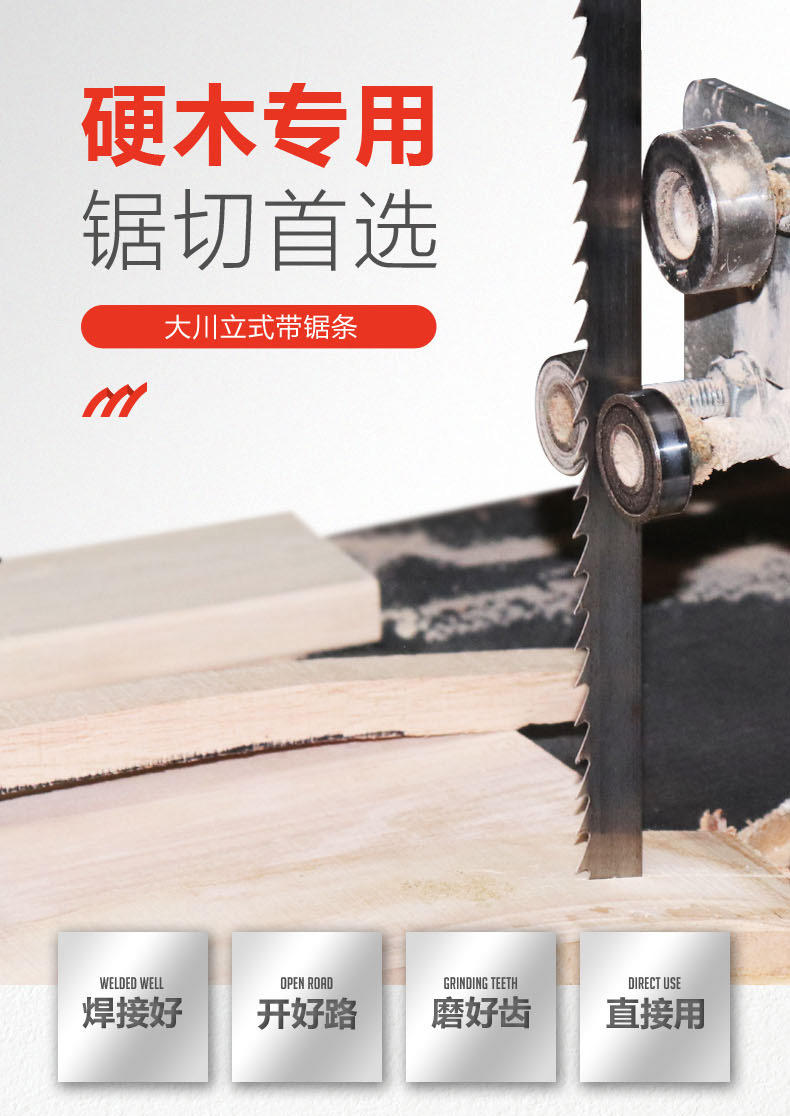 durable band saw blade carbide supplier for wood sawing-2