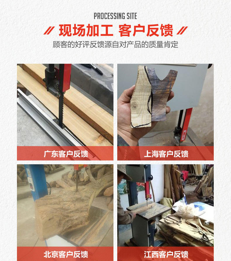 durable band saw blade carbide supplier for wood sawing-3