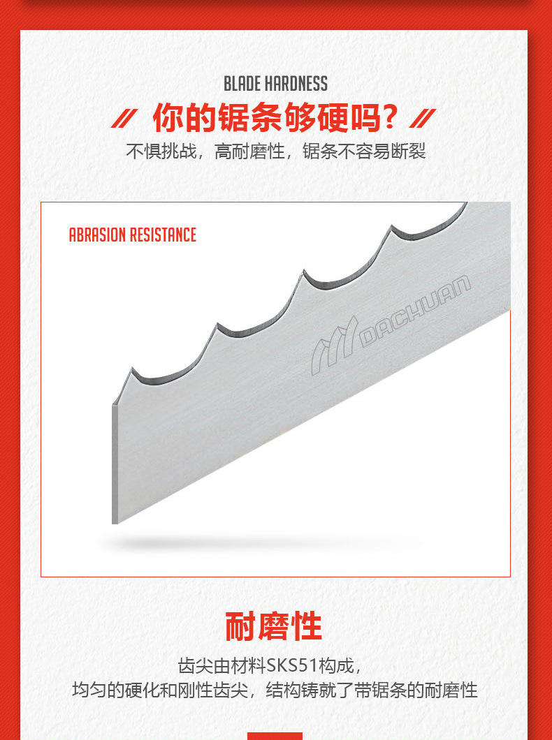 Muwei stellite alloy 80 inch band saw blade metal cutting supplier for furniture