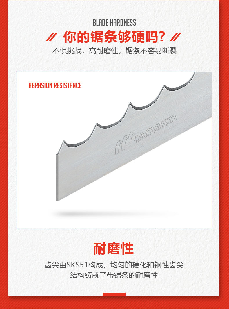 Muwei super tough band saw blades near me factory direct for frozen food processing plants-5