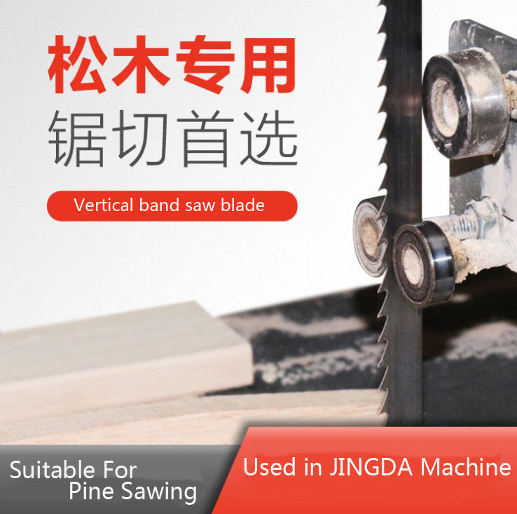 SANHOMT/YONGJILI supply Vertical alloy band saw blade. Used in JINGDA Machine SK5#