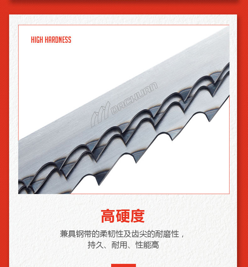 Muwei stellite alloy 10 inch band saw blades supplier for frozen food processing plants-5