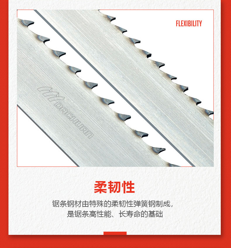 Muwei super tough diamond band saw blades manufacturer for wood sawing-5