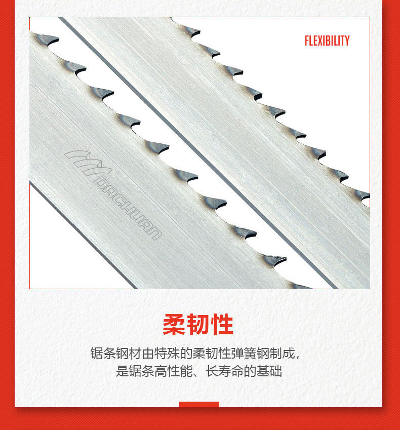 Muwei super tough diamond band saw blades manufacturer for wood sawing