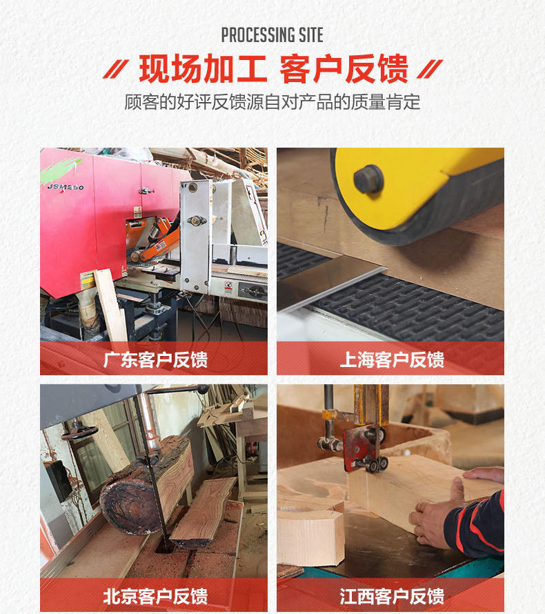 Muwei steel carbide band saw blade supplier for frozen food processing plants