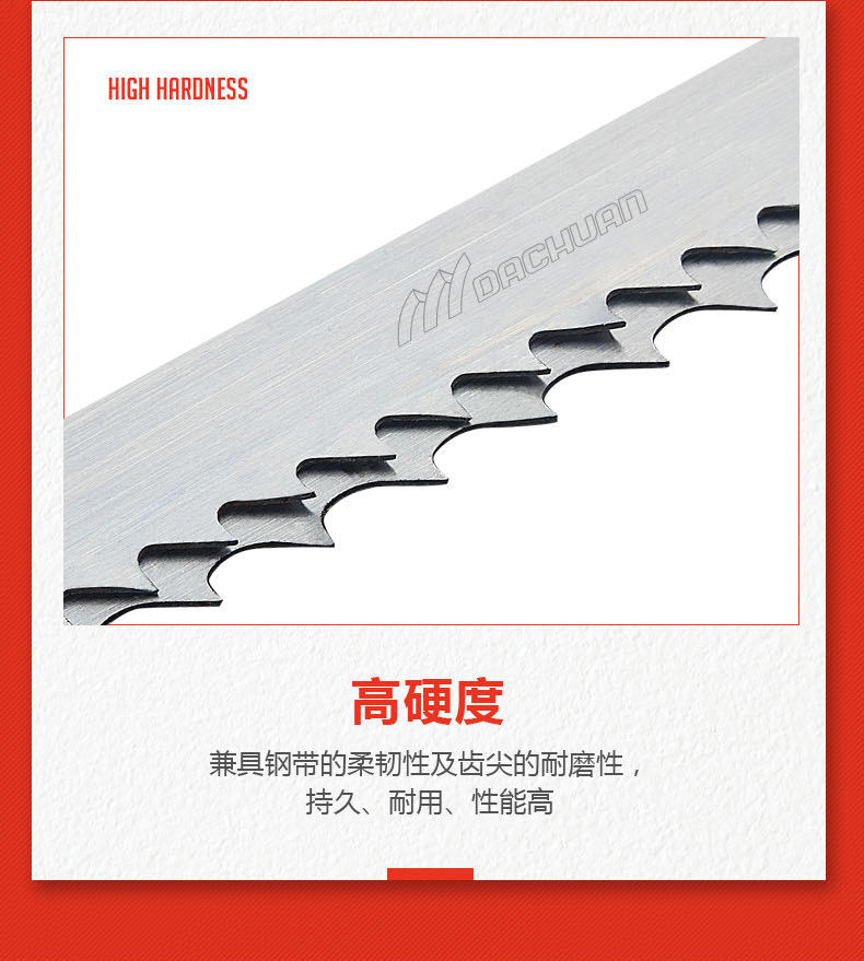 Muwei steel steel cutting band saw blades manufacturer for wood sawing