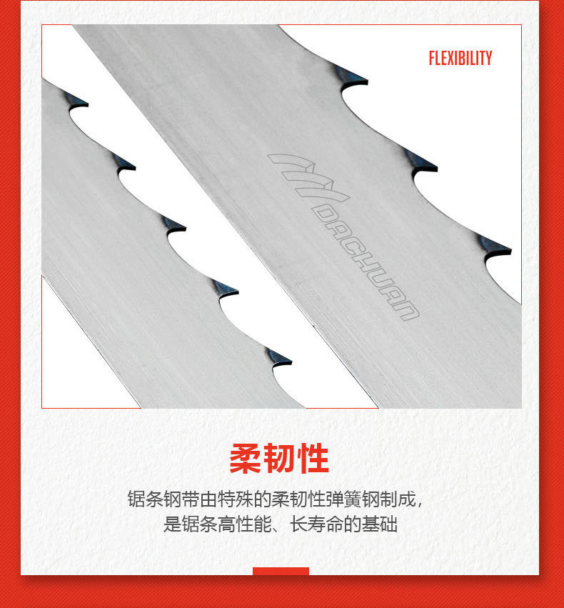 Muwei stellite alloy craftsman 12 inch band saw blades manufacturer for frozen food processing plants