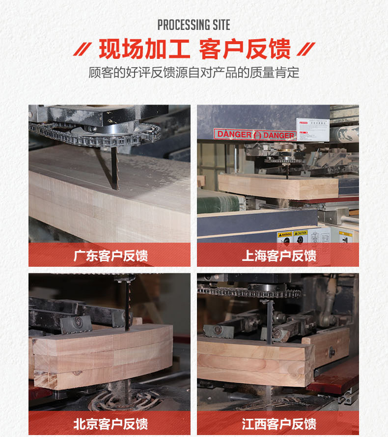 Muwei durable carbide band saw blade supplier for furniture-3