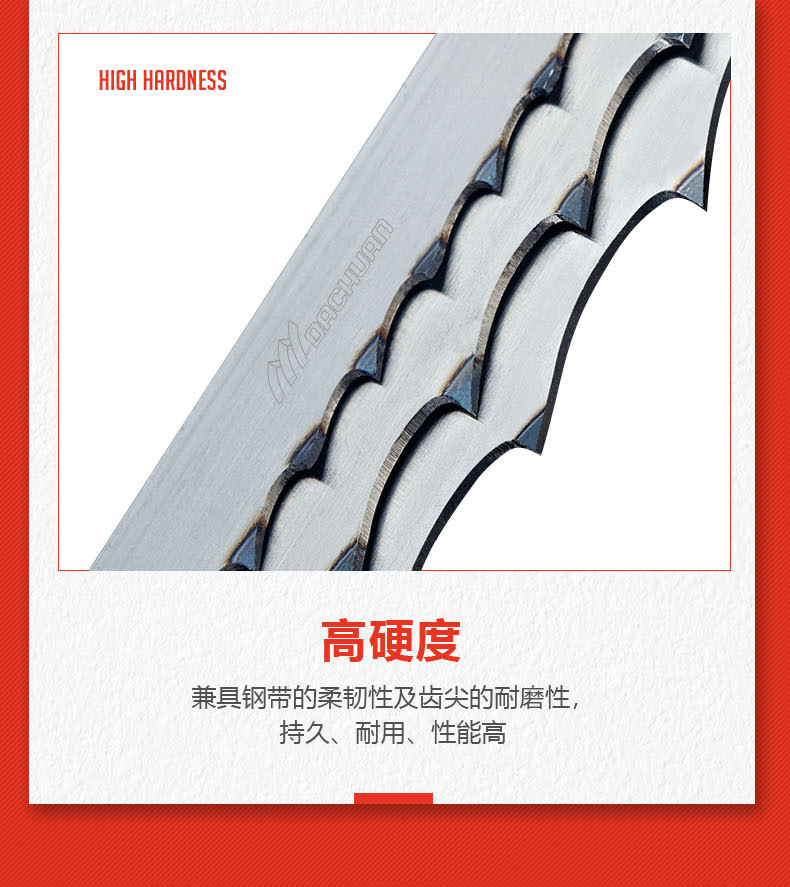 durable 80 inch band saw blade metal cutting supplier for wood sawing-5