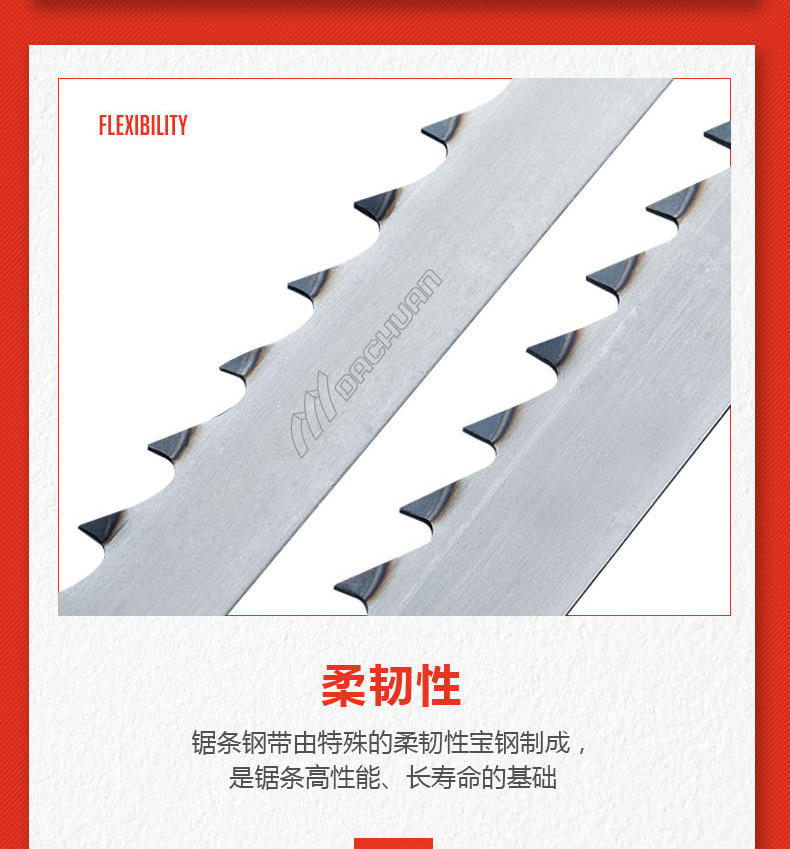 Muwei carbide alloy craftsman band saw blades 80 inch factory direct for wood sawing